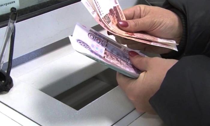 Изображение - Расчет пени жкх за просрочку оплаты коммунальных услуг размер, когда начисляется, калькулятор oplata_dolga_pen_-700-420