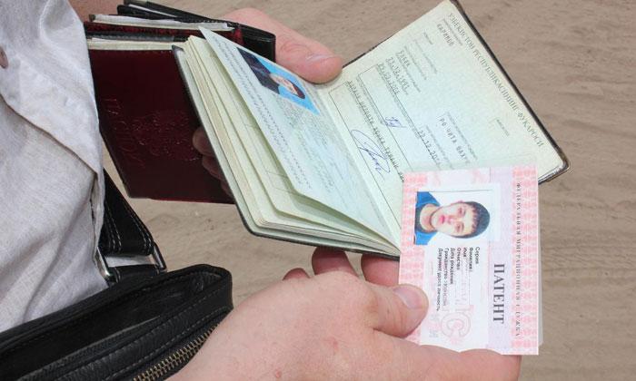 Чем опасна временная регистрация для собственника