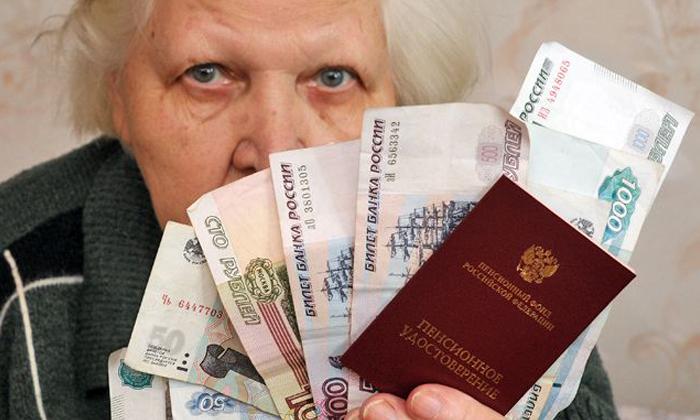 Доплата за жкх пенсионерам
