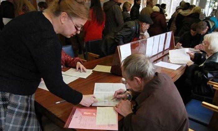 Где оформить субсидию на оплату коммунальных услуг пенсионеру