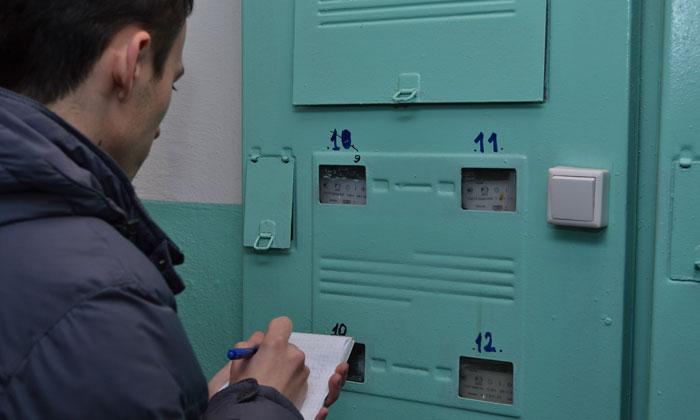 Норматив потребления электроэнергии на одного человека в Москве