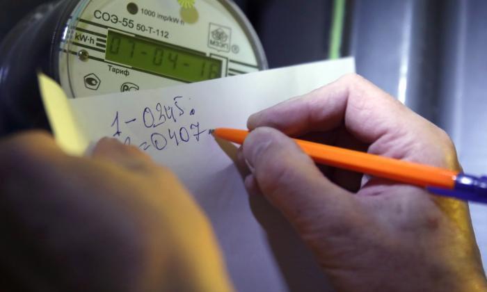 Как рассчитываются показатели тарифов на электроэнергию