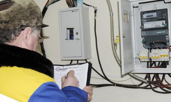 Порядок расчета цен на электроэнергию