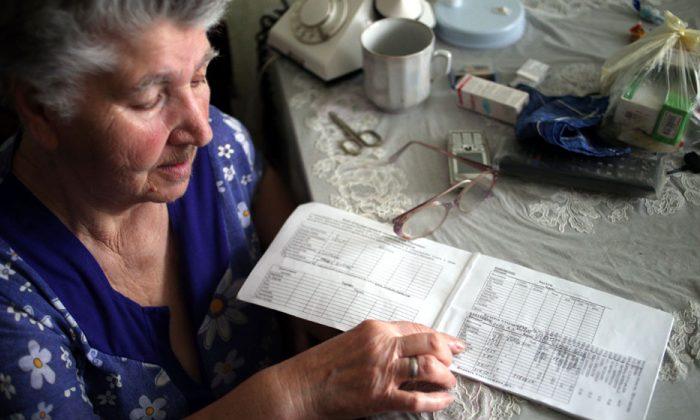 Субсидия для пенсионеров на оплату ЖКХ