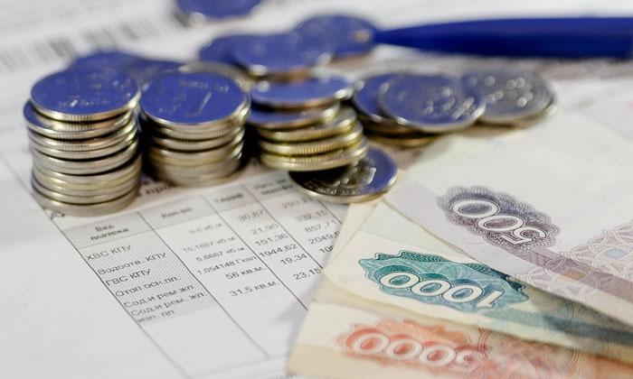 Где взять справку об отсутствии задолженности по коммунальным платежам