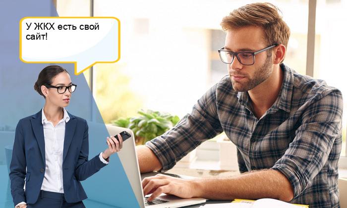 Отчет управляющей компании перед собственниками, образец