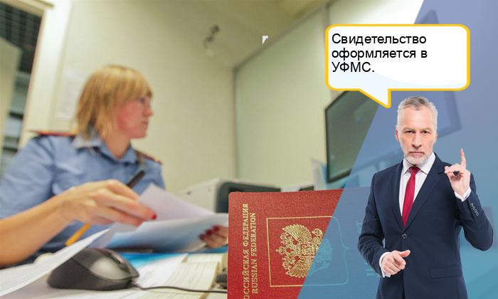 Максимальный срок действия временной прописки для граждан РФ на какой срок делается временная регистрация