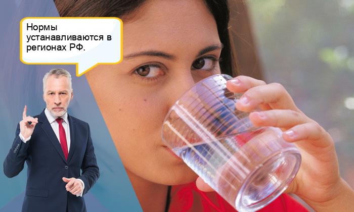 Норма расхода воды на 1 человека в месяц
