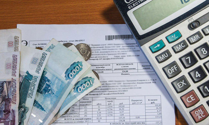 Как можно вернуть пени заидолг по коммунальным платежам оплаченный