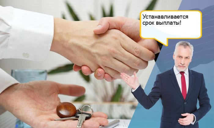 Изображение - Как продать квартиру с долгами по коммунальным платежам 1549456414