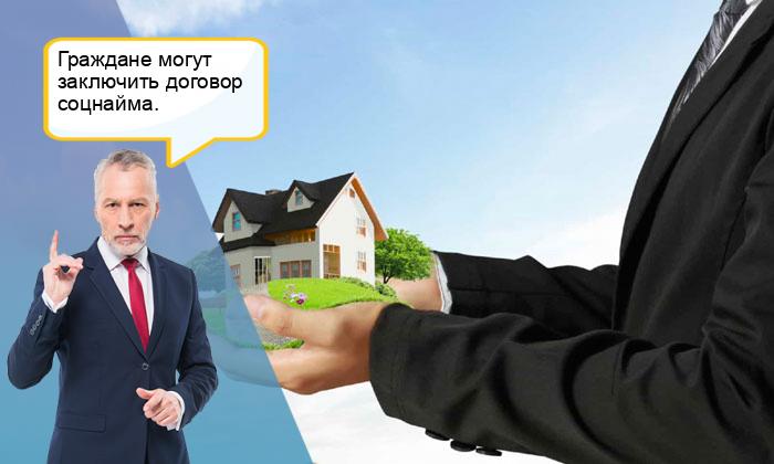 Виды права общей собственности на жилое помещение