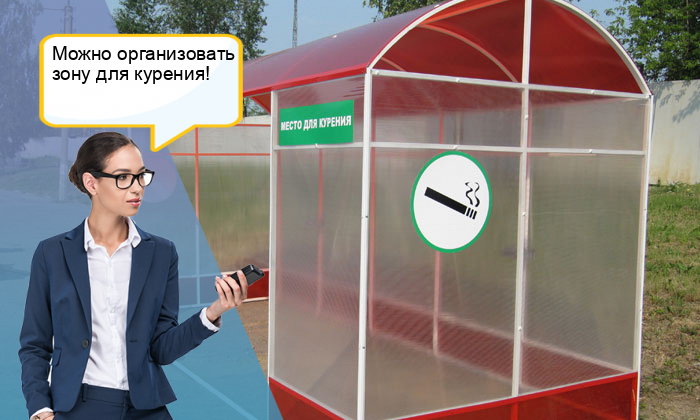 На каком расстоянии от подъезда можно курить