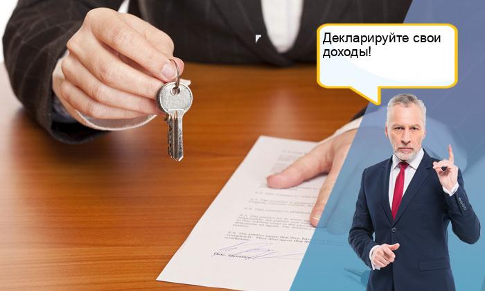 Налоговый вычет при дарении квартиры в 2019 году