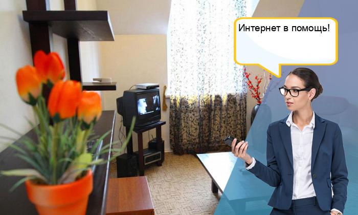 Изображение - Посуточный съем квартиры рекомендации для того, чтобы не обманули 1549562854