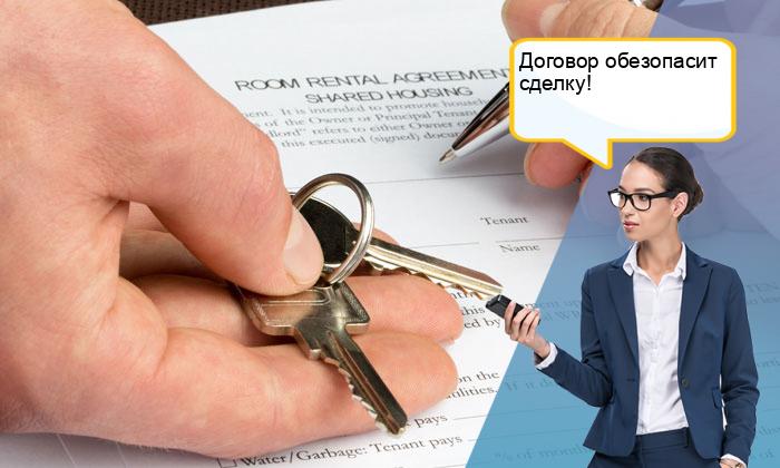 Изображение - Посуточный съем квартиры рекомендации для того, чтобы не обманули 1549563025