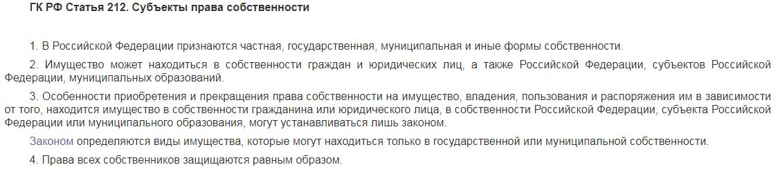 Какие типы жилья существуют в России