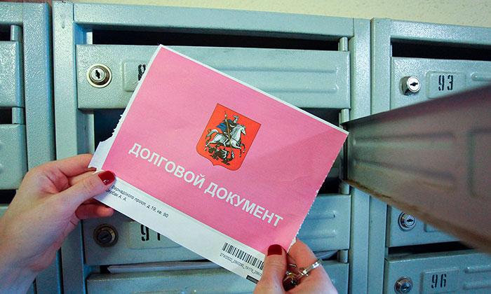 Самые удобные способы проверки задолженности за полученные ЖКУ