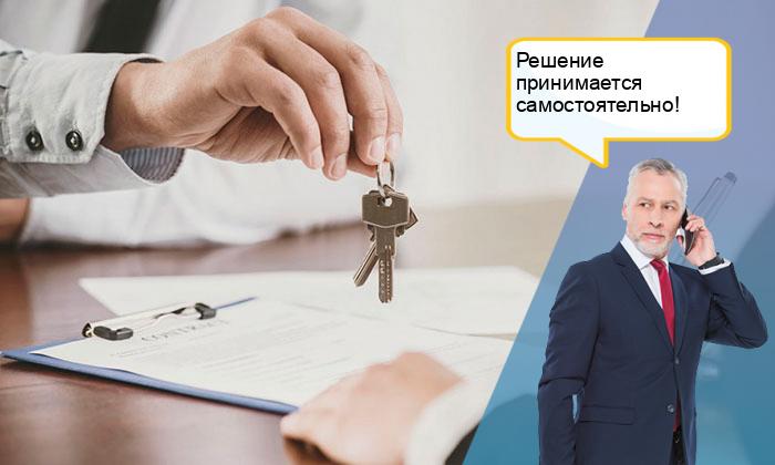Образец досрочного расторжения договора аренды жилого помещения