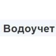 Водоучет (Зел. АО)
